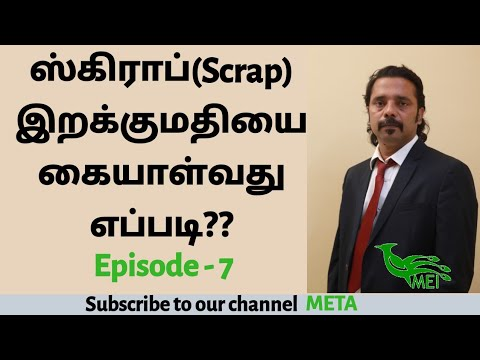 How To Handle The Scrap Items While Import ??  Episode 7   META   S.R.Ashok