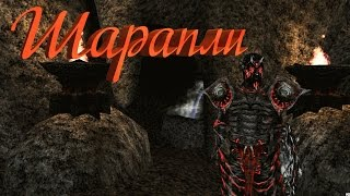 The Elder Scrolls III Morrowind Тайна Шарапли