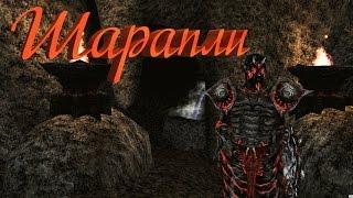 Скачать The Elder Scrolls III Morrowind Тайна Шарапли