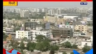 Pimpri Chinchwad : In Smart City List Ibn Maharashtra