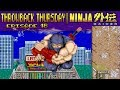 THROWBACK THURSDAY #18 | NINJA GAIDEN (NES GAMEPLAY)