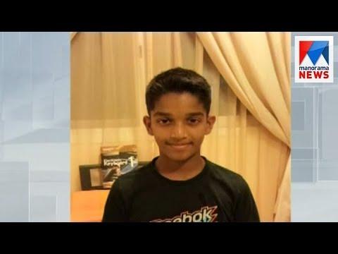 Sharjah Malayali Student Died | Manorama News