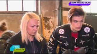 Откровения Влада Рамма и Kolyas A на видеочате МУЗ ТВ