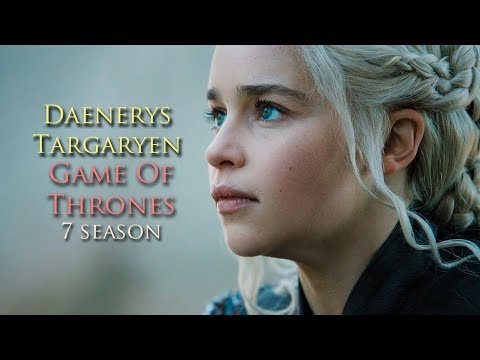 GOT |  Daenerys Targaryen | Game Of Thrones | 7 season - Ruslar.Biz