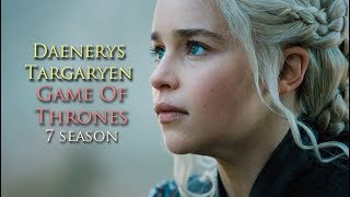 GOT |  Daenerys Targaryen | Game Of Thrones | 7 season