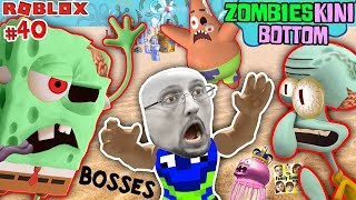 ROBLOX ZOMBIESKINI BOTTOM BOSSES! Spongebob, Squidward, Patrick Star Zombosses vs FGTEEV (pt2) #40 thumbnail