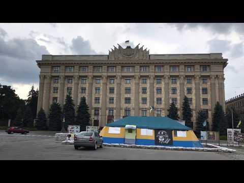 2017 July | Ukraine Kharkiv City Tour