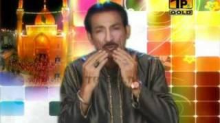 Hassan sadiq qasida 2011 Ali di shan Rab janay