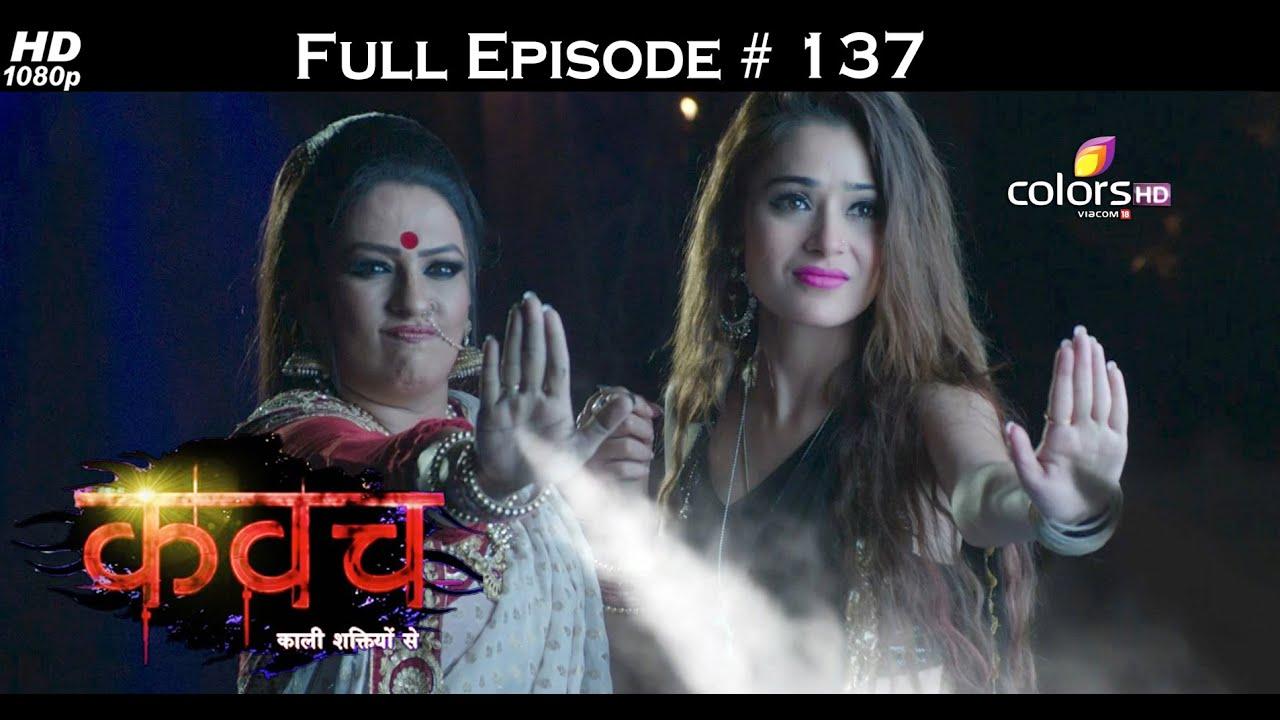 Download Kawach - 24th September 2016 - कवच - Full Episode HD