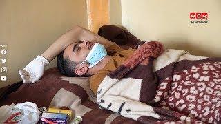 مصابون بكورونا في تعز يمتنعون عن الذهاب إلى المستشفيات