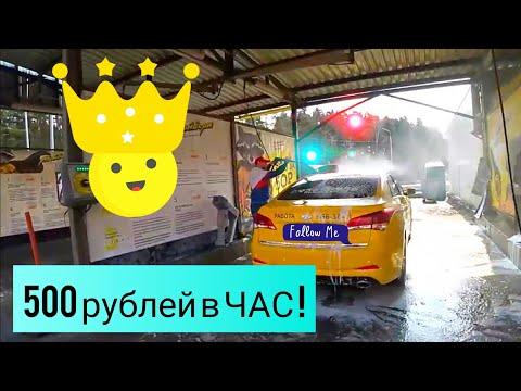 Начались рейды по такси в Московской области. Работы нет все равно так что не страшно!