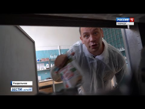 «От коровы до прилавка»: как в Крыму будут контролировать качество молока?