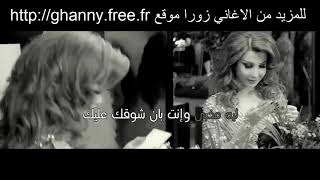 Nancy Ajram Hassa Beek Karaoke Video - كاريوكي نانسي عجرم - حاسة بيك