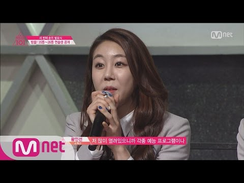 Unduh lagu [Produce 101] Farewell Messages from ejected Girls 'Don't give up on your dream.' EP.10 20160325 terbaru