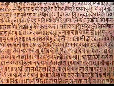Ancient Sanskrit Chant of the Samaveda