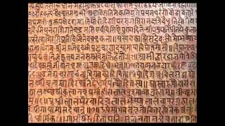 Ancient Sanskrit Chant of the Samaveda