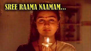 Sree Raama Naamam - Naaraayam Malayalam Movie Song | Urvashi | Murali