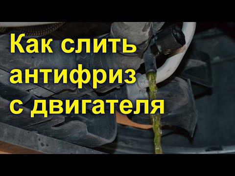 Транспортер т4 замена антифриза устройство транспортер 5
