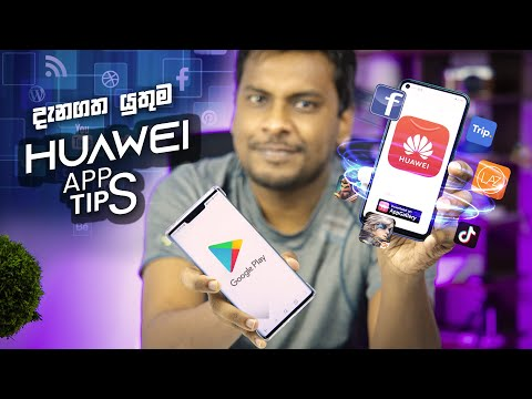 Huawei App Gallery and  Google Play Services