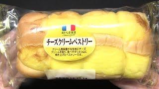 ヤマザキ チーズクリームペストリー