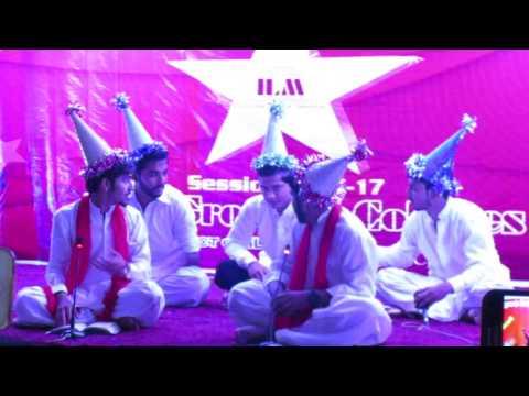Qawwali on funny education at farewell party ILM College Gujrat on Akbar resort