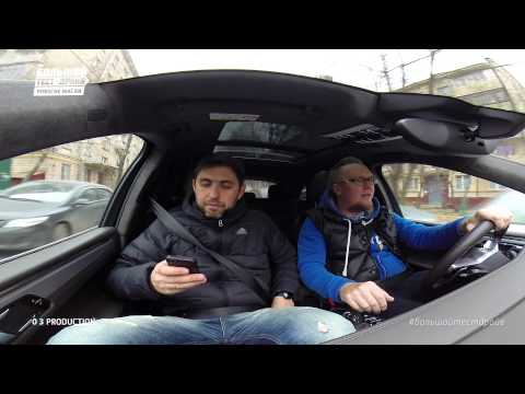 Porsche Macan Turbo Большой тест драйв видеоверсия Big Test Drive