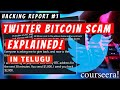 """Roger Ver Bloomberg Interview: """"Bitcoin may follow a different path after this halving."""""""