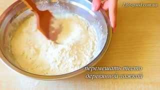 КАК приготовить ДРОЖЖЕВОЕ ТЕСТО для пиццы |  Рецепт | Еда | Рецепты | Домашняя пицца