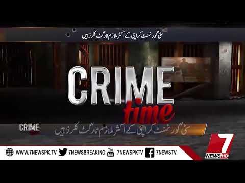 Crime Time 08 November 2017 |7News|