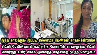 இந்த காலத்துல இப்படி ஒரு பொண்ணா ஒரு நிமிஷம் இந்த வீடியோ முழுசா பாருங்க   Tamil News