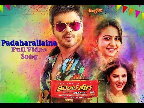 Padaharelaina Full Video Song | Manchu Manoj | Sunny Leone | Rakul Preet