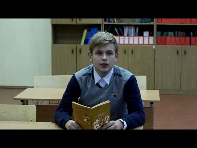 Изображение предпросмотра прочтения – АртемРябов читает отрывок изпроизведения «Тимур и его команда» АркадияПетровичаГайдара