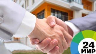Казахстан продолжит укреплять сотрудничество с Индией - МИР 24