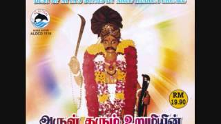 Listen to 10 super ayya songs by arul tharum urumee melam group. most of the are rendered sunder . this is list songs: - 1. kottai lae ku...