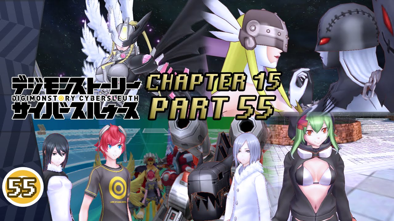 Digimon Story: Cyber Sleuth - Walkthrough Part 55 ...