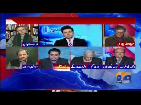 Report Card - 12th Feburary 2018 - Geo News