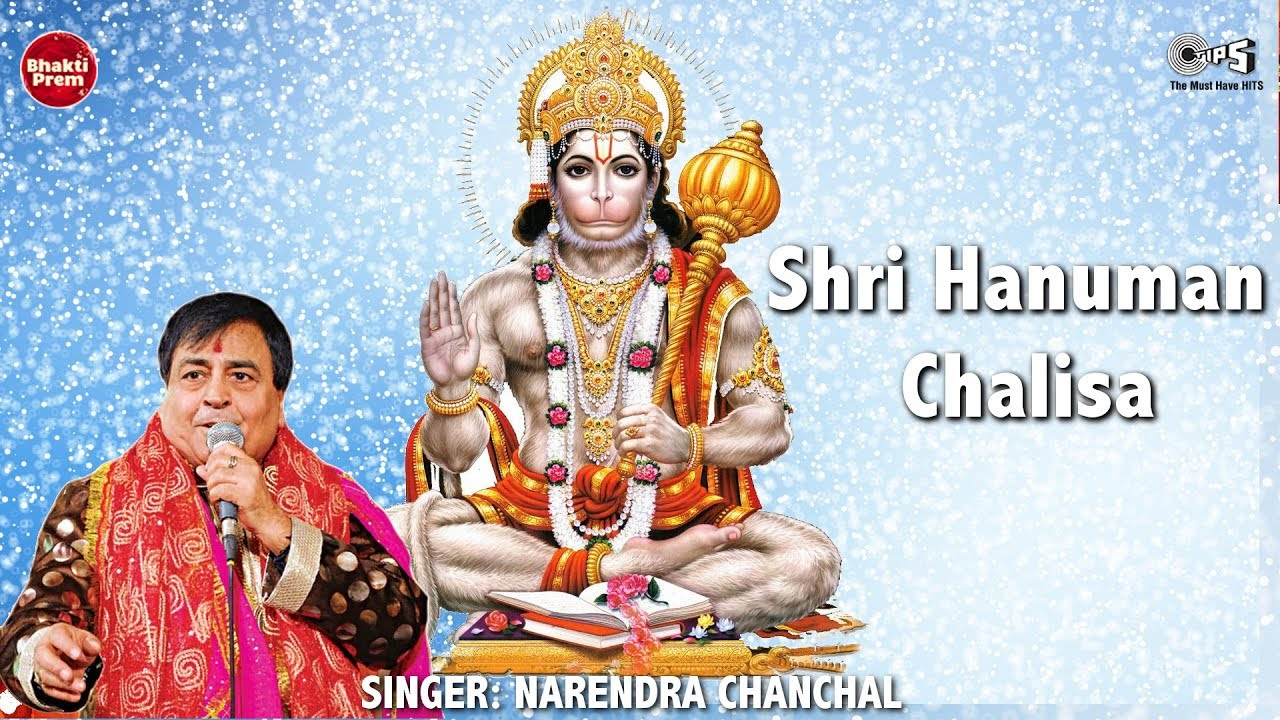 Hanuman Aarti Song Lyrics Hindi & English Version