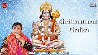 Hanuman Chalisa by Narendra Chanchal