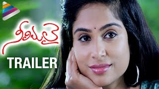 Latest Telugu Movie Trailers 2017 | Neelimalai Telugu Movie Trailer | Telugu Filmnagar
