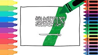 How to Draw Saudi Arabia Flag - Drawing the Saudi Arabian Flag for kids | Tanimated Toys