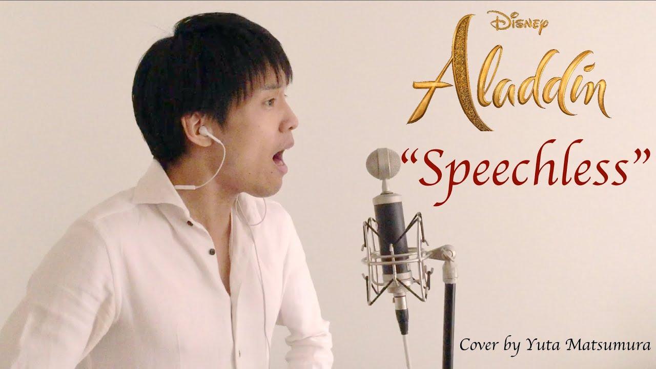 "Disney's Aladdin ""Speechless"" Cover by Japanese singer and pianist Yuta Matsumura"
