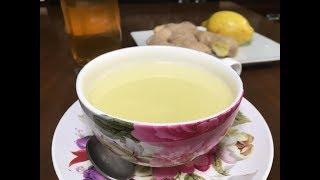 Tisana Zenzero e Limone Disintossicante e Dimagrante