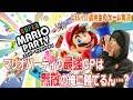 DISH//橘柊生のゲーム実況 #16「マリオパーティの最強CPは無敵の俺に勝てるん…?」