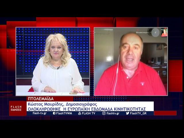 Κώστας Μαυρίδης, Δημοσιογράφος
