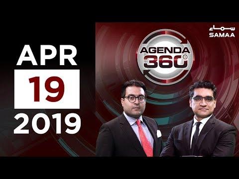 Kia Asad Umar ka istifa sahi faisla hai? | Agenda 360 | SAMAA TV | 19 April 2019