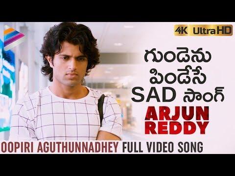 Oopiri Aguthunnadhey Full Video Song 4K | Arjun Reddy Full Video Songs | Vijay Deverakonda | Shalini