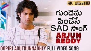 Oopiri aguthunnadhey full video song 4k, arjun reddy songs on telugu filmnagar. latest movie ft. vijay devarakonda and shalini ...