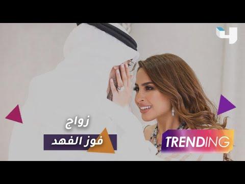 فوز الفهد أصل فوز الفهد ونبذة عن عائلتها Wiki Wic ويكي ويك