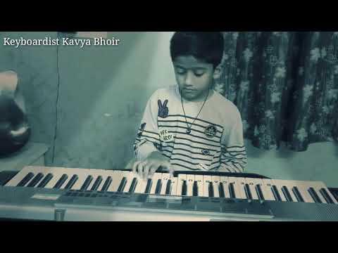 GOVYACHYA KINARYAVAR HIT SONG | KEYBOARD MUSIC | SMALL CHILD KAVYA BHOIR
