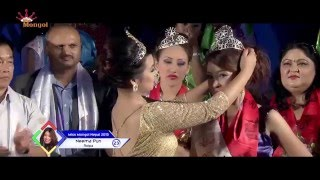 Miss Mongol Nepal-2015 Crowning Ceremony (Official)